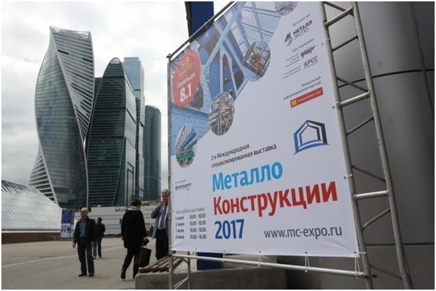 """ЗАО """"ЦНИИПСК им. Мельникова"""""""