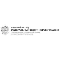 «Федеральный центр нормирования, стандартизации и технической оценки соответствия в строительстве»
