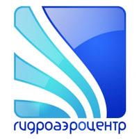 ЗАО «Гидроаэроцентр»