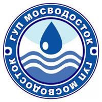 ГУП «Мосводосток»