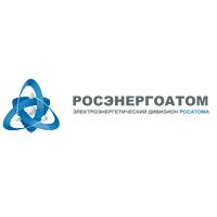 АО Концерн «РОСЭНЕРГОАТОМ»