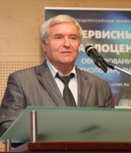 ЦНИИПСК - Евдокимов Владимир Васильевич