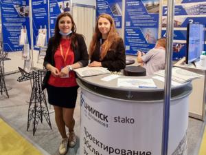 Выставка Металлоконструкции 2021 стенд ЦНИИПСК